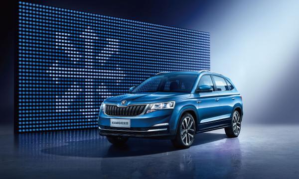 Salon de Pékin 2018 : un nouveau SUV Skoda au programme